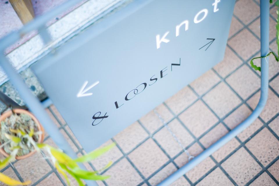 薬院 美容室 &loosen(アンドルーセン) 店内イメージ1